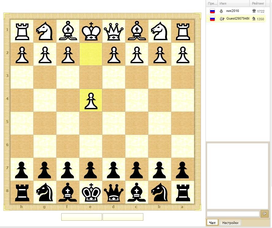 играть шахматы онлайн живыми игроками бесплатно