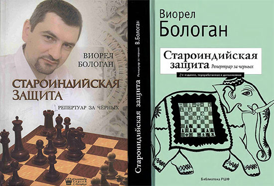 staroindiyskaya-zaschita-repertuar-za-chernyh