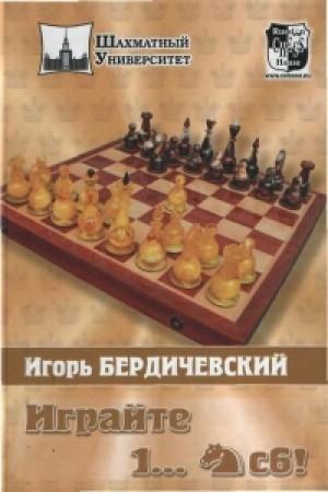 igraite-kc6-kniga